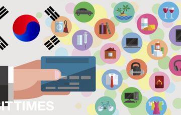 韓国は仮想通貨大国になれるのか?2020年キャッシュレス化計画