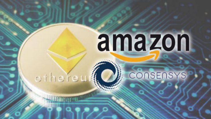 AmazonがConsenSysと提携しシンプルなブロックチェーンプラットフォームを提供