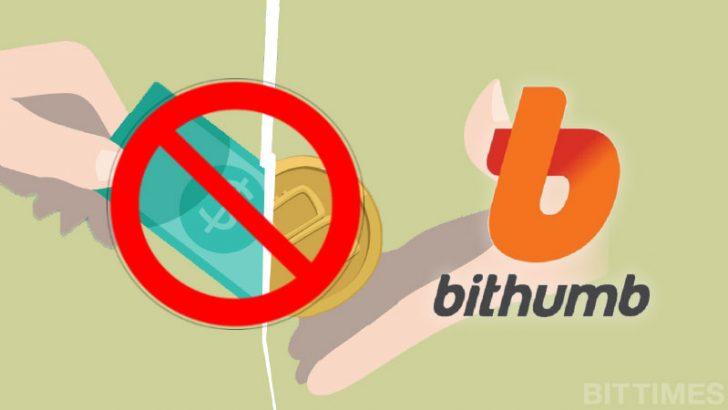 Bithumbが仮想通貨取引を一部禁止|厳し過ぎる規制の理由は?