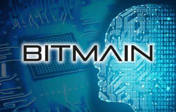 BITMAINは仮想通貨から人工知能(AI)に?|マイニング業界に変化
