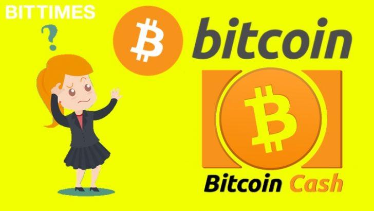 ビットコインキャッシュが選ばれる理由|ビットコインとの違い