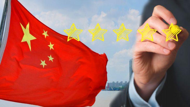 中国の政府機関がブロックチェーンプロジェクトを格付け