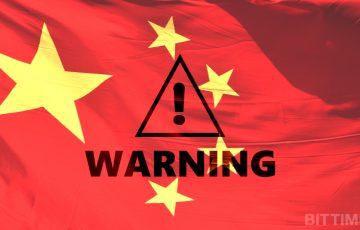 中国の421種類の詐欺コインにみられた共通の特徴とは?