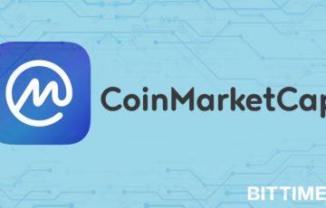 仮想通貨のチャート確認がさらに便利に!CoinMarketCapアプリ誕生