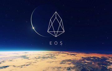 【注意】イオス(EOS)メインネットへ移行|6月2日までには取引所への移動を