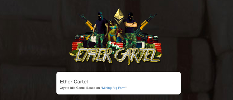 Ether Cartel