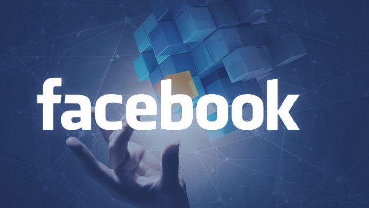 FacebookがBlockchain(ブロックチェーン)の研究チームを結成?