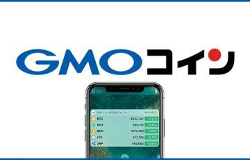 『GMOコイン 仮想通貨ウォレット』スマホ向けアプリをリリース