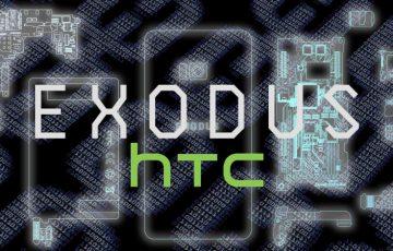 HTC初のブロックチェーンスマートフォンExodusを発表