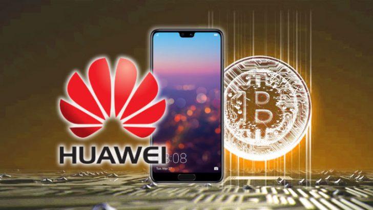 Huaweiビットコインウォレットを標準搭載へ|すべての旧機種にも対応