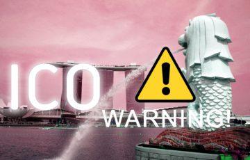 シンガポール当局がICO発行者に停止命令|取引所8社にも警告