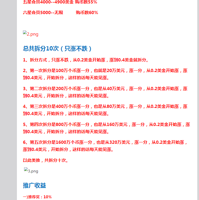 人為的に分割された例(ifcert.org.cnから)