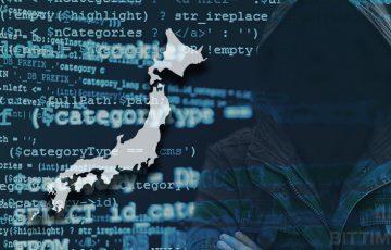 日本へのハッキング攻撃は終わっていない?|取引所規制の重要性