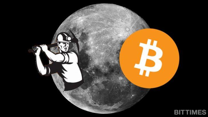 Bitcoin to the Moon|宇宙で行うビットコインマイニングとは?