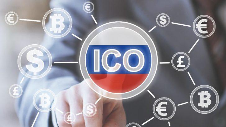 ロシアの国営銀行は同国初となるICOの実証実験に取り組む