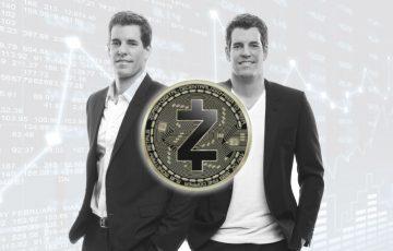 世界初!匿名通貨Zcash公認取引所がニューヨークに誕生
