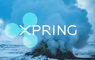 Ripple社がVCファンド「Xpring」を発表|XRP関連企業を支援