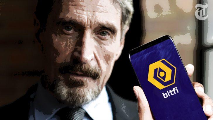 ジョン・マカフィーが仮想通貨ウォレット「Bitfi Wallet」を発表