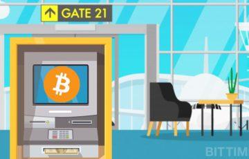オランダの空港がビットコインATMを設置!余ったユーロはBTCやETHに