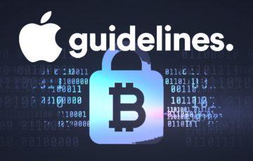 仮想通貨アプリ開発者に期待|Appleガイドライン改訂の裏側