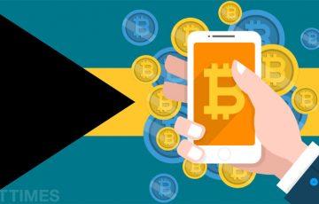 バハマが仮想通貨を試験導入!ブロックチェーン・アイランド計画進行中