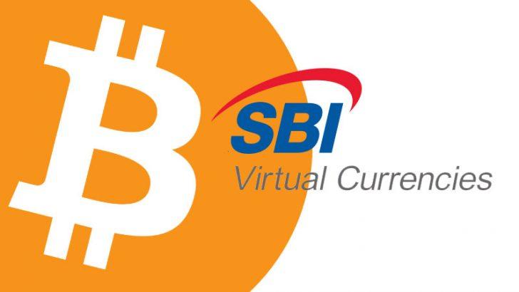SBIバーチャルカレンシーズ(SBIVC)ビットコインの取り扱い開始