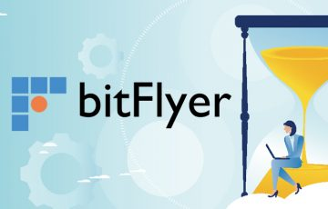 bitFlyer(ビットフライヤー)の新規登録再開はいつ?|業務改善命令の詳細