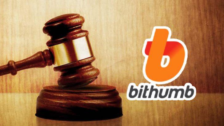 大手取引所「Bithumb」脱税疑惑の調査結果が明らかに