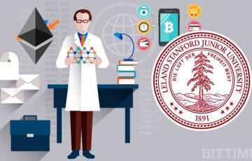 スタンフォード大学がブロックチェーン研究センターを設立|イーサリアム財団も支援