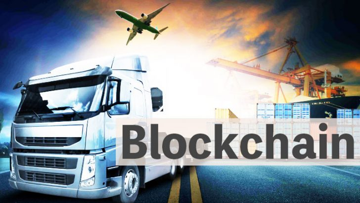 ブロックチェーンが物流業界にもたらす可能性とは?