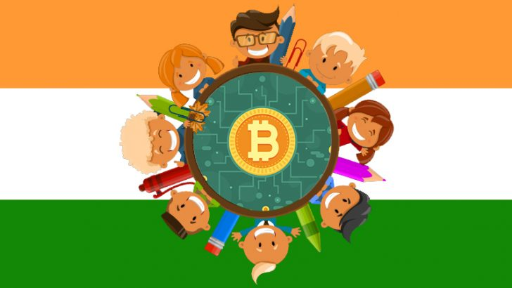 ブロックチェーンの学生向けオンラインコースを開始|インドとIBMが協力