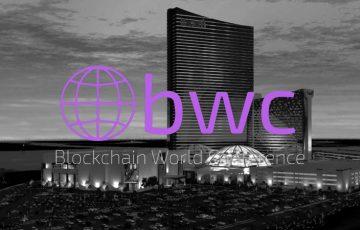 歴史上最大!仮想通貨のイベント「Blockchain World Conference」