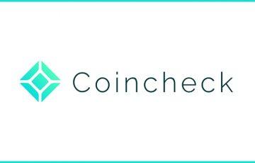 coincheckが海外送金サービス停止