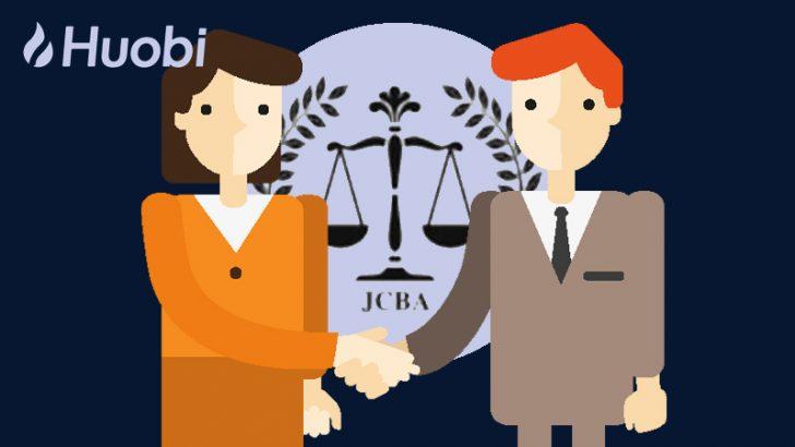 HuobiがJBCA(日本仮想通貨事業者協会)に参加|今後どうなる?