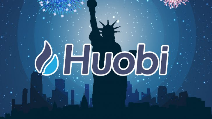 Huobiが新会社『HBUS』を通じて米国に進出