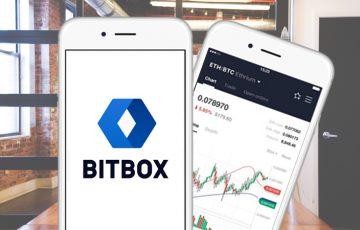 LINEが仮想通貨交換所「BITBOX」を発表!7月中に開始予定