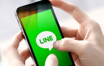 LINE独自の仮想通貨「wizcoin」発行か