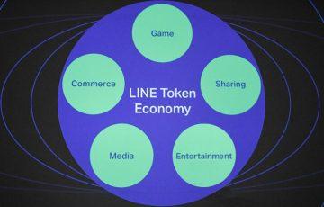 「LINEトークンエコノミー」発表!ブロックチェーンプラットフォームでDAppsの開発も