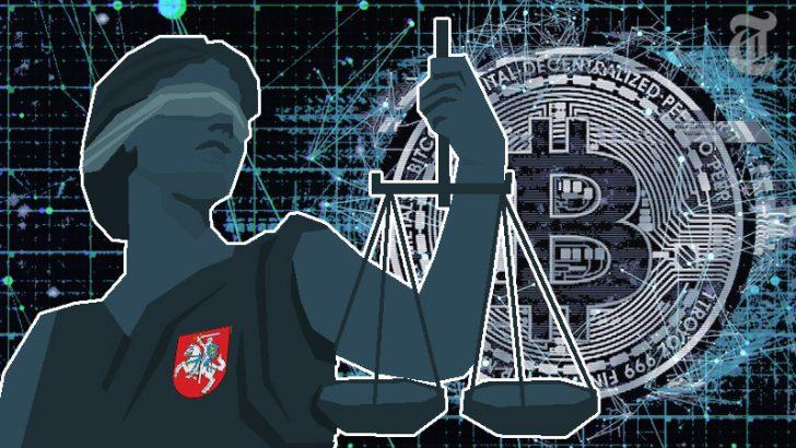 リトアニアの仮想通貨ブームの裏で犯罪組織が活発化