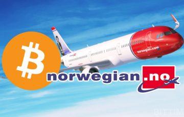ノルウェー航空のCEOが仮想通貨取引所の立ち上げを発表