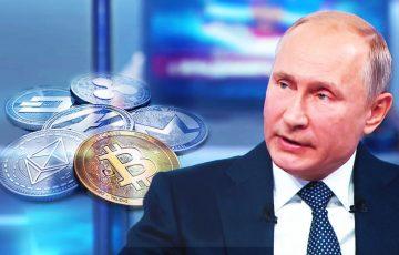 仮想通貨に対するプーチン大統領の考え方とは?