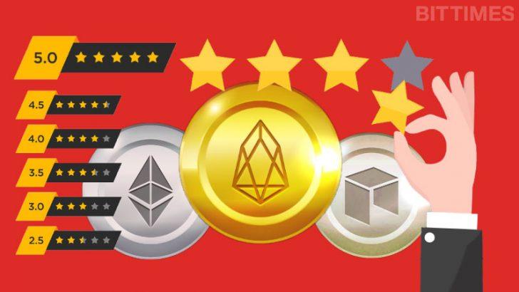 中国が仮想通貨格付けの最新版を発表!6月はイオス(EOS)が1位に