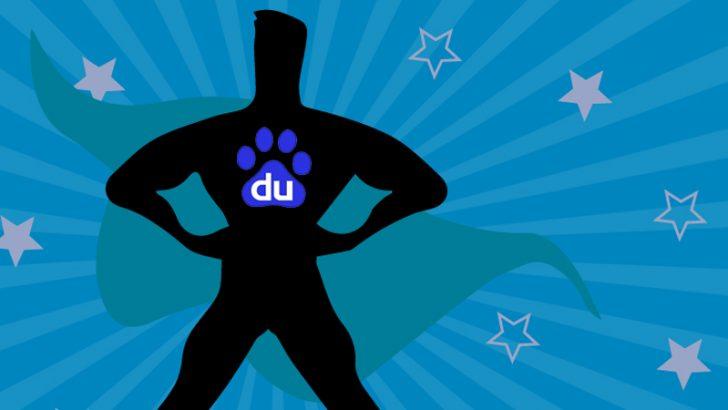 Blockchainで知的財産権保護|Baidu「Totem」詳細情報公開が迫る