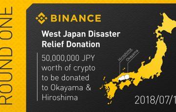 BINANCEが被災地へ5,000万円相当の寄付を正式発表|西日本豪雨災害