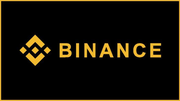 BINANCE(バイナンス):韓国の仮想通貨市場に進出