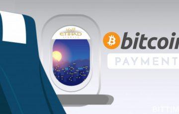 UAEの航空会社が仮想通貨決済専門サービス「Crypto Emporium」と提携