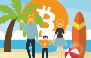 ビットコイン(BTC)でカリブ海諸国の市民権が購入できる|仮想通貨決済の重要性