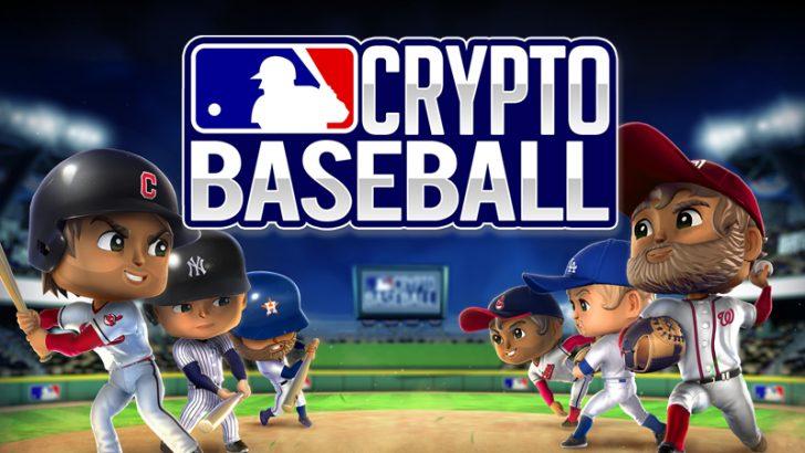 イーサリアムが使える野球ゲームアプリ「MLB Crypto Baseball」