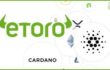 カルダノ(CARDANO/ADA)は最も魅力的な仮想通貨プロジェクト|eToro