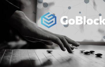 ブロックチェーン技術で囲碁リーグ「GoBlock」を設立|李世ドル